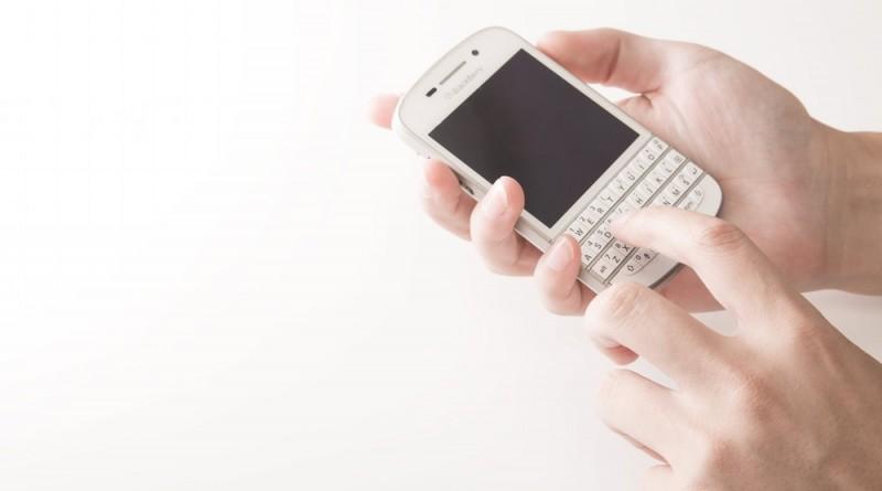 携帯を使う