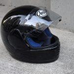 "<span class=""title"">ヘルメットのDIYをする方法</span>"